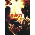 Burst: 5th Mini Album