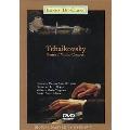 Tchaikovsky: Piano Concerto, Violin Concerto