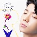 R.O.S.E (Korea Version)