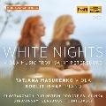 白夜~ペテルブルグのヴィオラ音楽