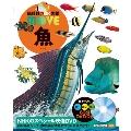 講談社の動く図鑑MOVE 魚 [BOOK+DVD]
