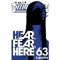 BLEACH -ブリーチ- 63