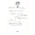 武満徹著作集(5) 夢と数、歌の翼・言葉の杖、単行本未収録作品、プログラム・ノーツ