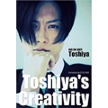 Toshiya's Creativity