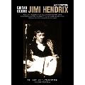 ジミ・ヘンドリックス[ワイド版] ギター・スコア