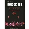 GO! GO! 7188 アコースティック・ベスト ~ライブ・バージョン~ バンド・スコア