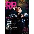 ROCK AND READ Vol.72