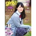girls! Vol.52 [BOOK+DVD]