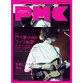 ぴあ MUSIC COMPLEX Vol.2