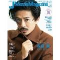 J Movie Magazine Vol.55
