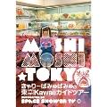 もしもし☆TOKYO きゃりーの東京Kawaiiガイドツアー