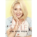 KIM HYO YEON / HYO STYLE [BOOK+VideoCD]