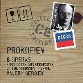 プロコフィエフ: オペラ集~《戦争と平和》、《3つのオレンジへの恋》、《炎の天使》、《修道院での結婚》、《セミョーン・コトコ》、《賭博者》