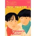 MUSIC MAGAZINE 2006年 9月号