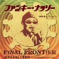 ファンキー・ナッソー/サンシャイン<RECORD STORE DAY限定>