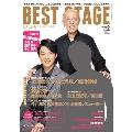 BEST STAGE 2014年2月号