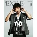 月刊EXILE 2014年8月号