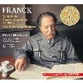 フランク: 交響曲、ヴァイオリン・ソナタ&交響的変奏曲<初回生産限定盤>