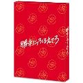 勝手にふるえてろ(初回生産限定盤)[KXXL-4/5][Blu-ray/ブルーレイ]