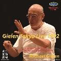 ギーレン東京ライヴ1992