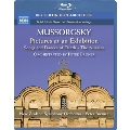 Mussorgsky: Pictures at an Exhibition, Songs & Dances of Death, The Nursery