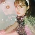 SHOWER [CD+DVD]<タワーレコード限定盤>
