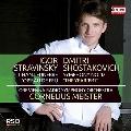 ストラヴィンスキー: 火の鳥、ショスタコーヴィチ: 交響曲第12番