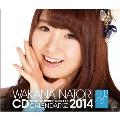 名取稚菜 AKB48 2014 卓上カレンダー