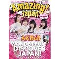 Amazing ! Japan