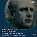 ウェーバー: 歌劇《魔弾の射手》序曲/ベートーヴェン: 交響曲第3番 変ホ長調 Op.55《英雄》<限定盤>