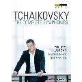 チャイコフスキー: 交響曲全集(第1~6番)