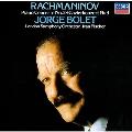 ラフマニノフ: ピアノ協奏曲第3番、ピアノ作品集<タワーレコード限定>