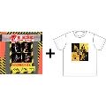 フロム・ザ・ヴォルト:ノー・セキュリティ - サンノゼ 1999 [DVD+2SHM-CD+Tシャツ:Lサイズ]<完全生産限定盤>