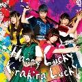 Happy Lucky Kirakira Lucky