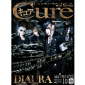 Cure 2021年10月号