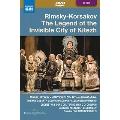 リムスキー=コルサコフ: 歌劇 《見えざる町キーテジと聖女フェヴォロニャの物語》