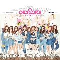 I.O.I 1st Mini Album: Special Version