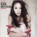 Obsession : Kan Mi Youn 2nd Mini Album Vol. 2