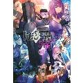 Fate/Grand Order アンソロジーコミック STAR 10