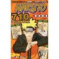 NARUTO -ナルト- 710 QUIZ BOOK