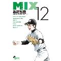 MIX 12