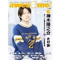 awesome! Vol.41