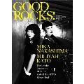 GOOD ROCKS! Vol.51