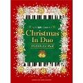 クリスマス・イン・デュオ ピアノ連弾 2台ピアノ