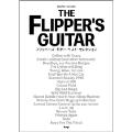 フリッパーズ・ギター ベスト・セレクション バンド・スコア