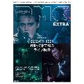 ぴあMUSIC COMPLEX EXTRA