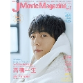J Movie Magazine Vol.45