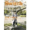 SWITCH Vol.31 No.6 2013/6