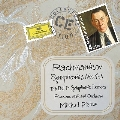 ラフマニノフ: 交響曲全集&管弦楽曲集