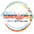 超絶少女☆BEST 2010~2014<初回限定仕様>